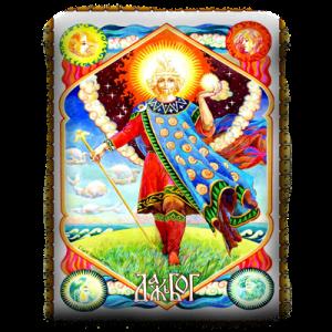 Бог Даждьбог-1
