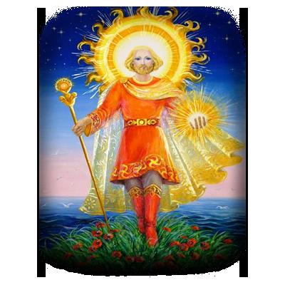 Бог Ярило (Ярила)-1