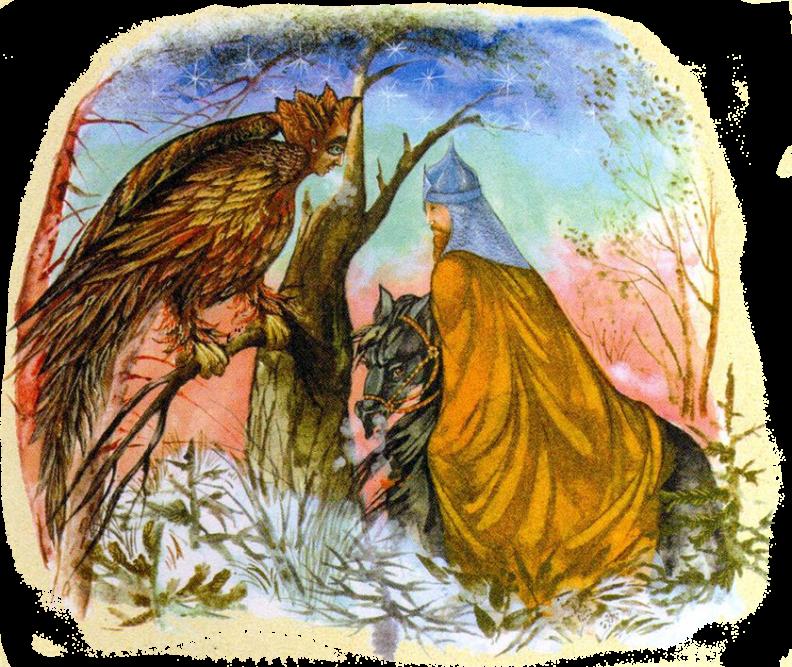 Птица Див в славянской мифологии