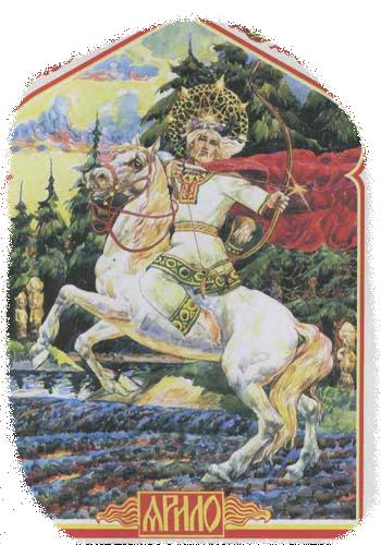 Ярило Бог славян