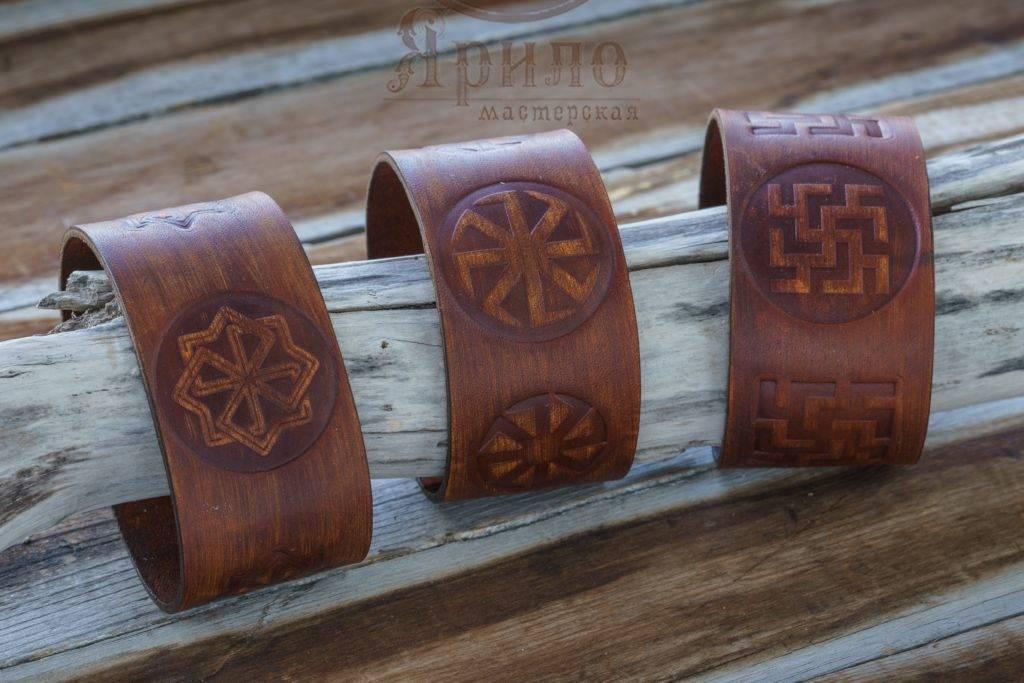 Кожаные браслеты Обереги Звезда Руси, Коловрат, Молвинец Перунов цвет. Купить браслеты кожаные