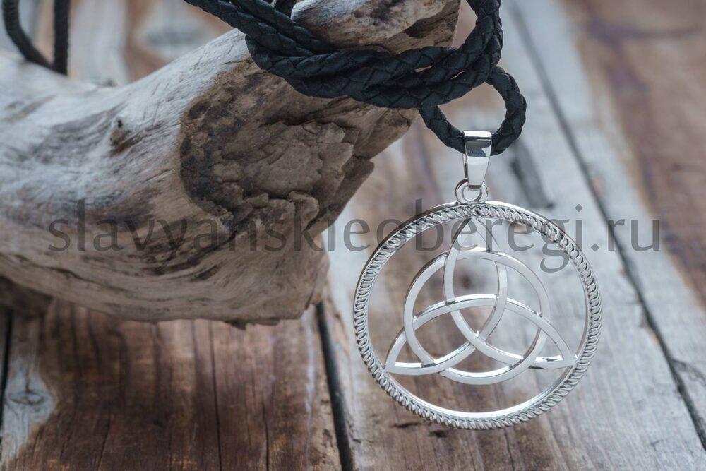 Славянский оберег Триглав из серебра. Мастерская Ярило (1)