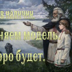 Оберег Макошь