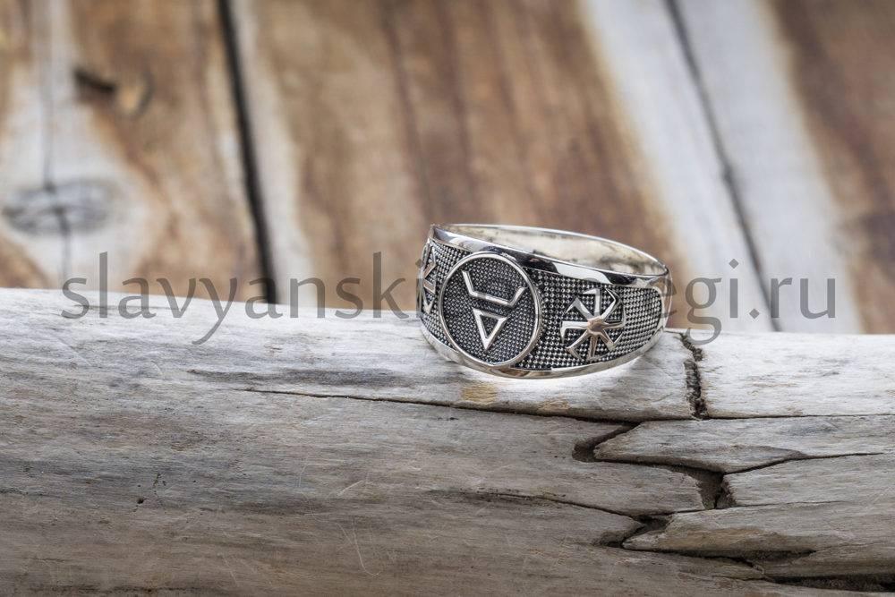 Оберег Велеса перстень (2)