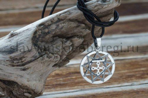 Славянские обереги чертог змея или змия купить из серебра мастерская ярило (2)