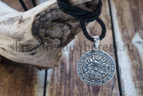 Славянский оберег Духовная сила из серебра. Мастерская Ярило (1)