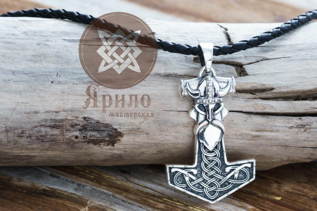 Молот Тора — Славянская культура