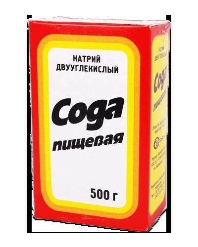 chistka-serebra-soda