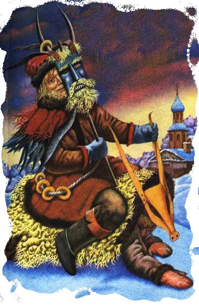 Зимние Турицы Во время этого праздника проводился один из древнейших и