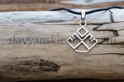 славянские обереги Лельник из серебра купить мастерская ярило