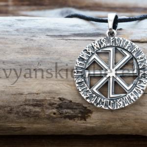 славянские обереги коловра посолонь и противосолонь из серебра купить в мастерской ярило