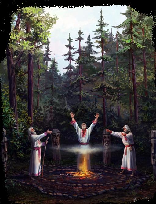 Грудие росное, волхвы и жрецы деревни или поселения возносили свои молитвы языческим богам