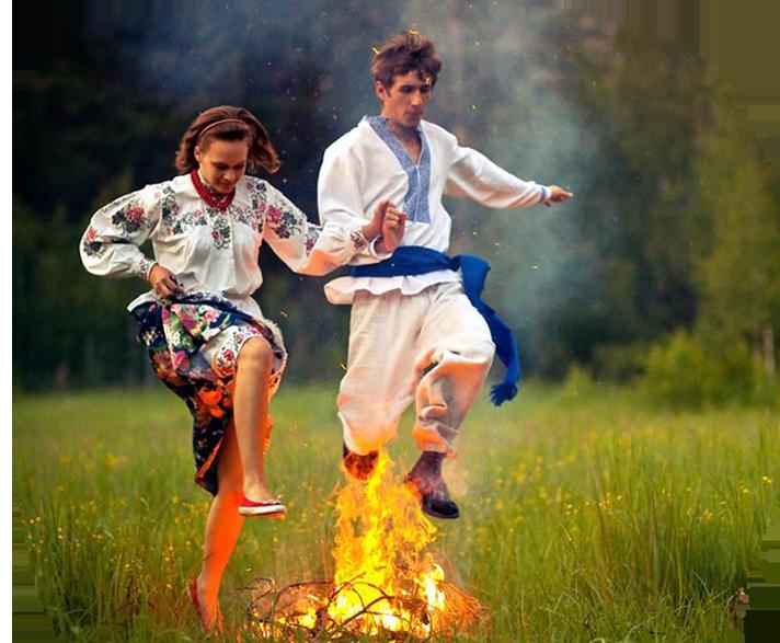 Одним из самых ожидаемых летних языческих славянских праздников было 24 июня день Ивана Купалы прыжки через костер