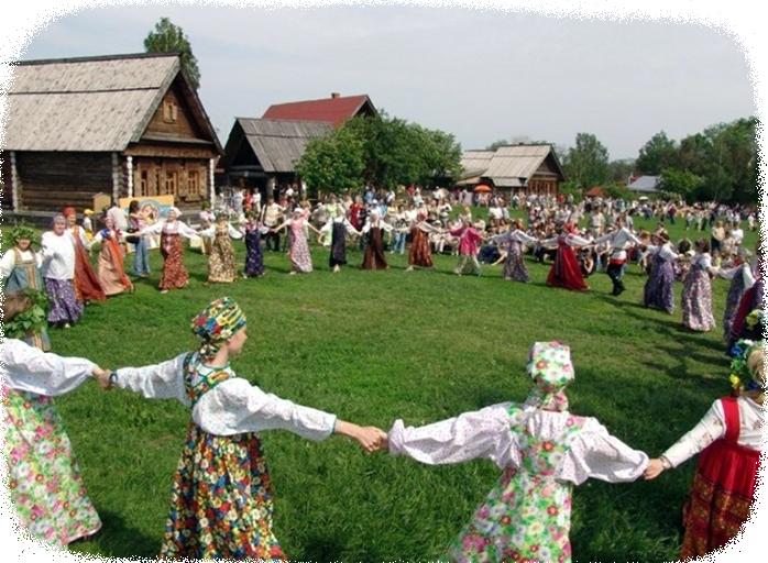 Славянские гуляния на Ярилин День 4 июня