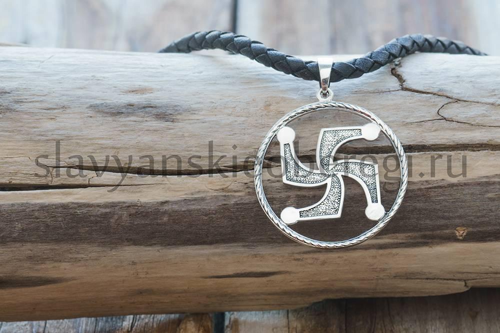 Символ Рода. Серебро 925 пробы. (2)