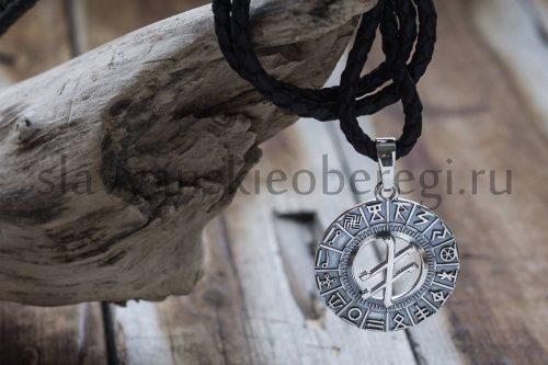 Руна Опора. Славянские руны из серебра. Мастерская Ярило (2)