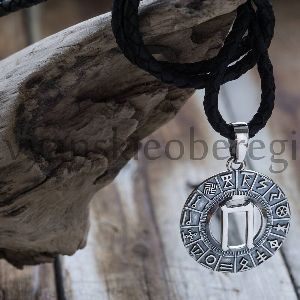 Руна Перун. Славянские руны из серебра. Мастерская Ярило (1)