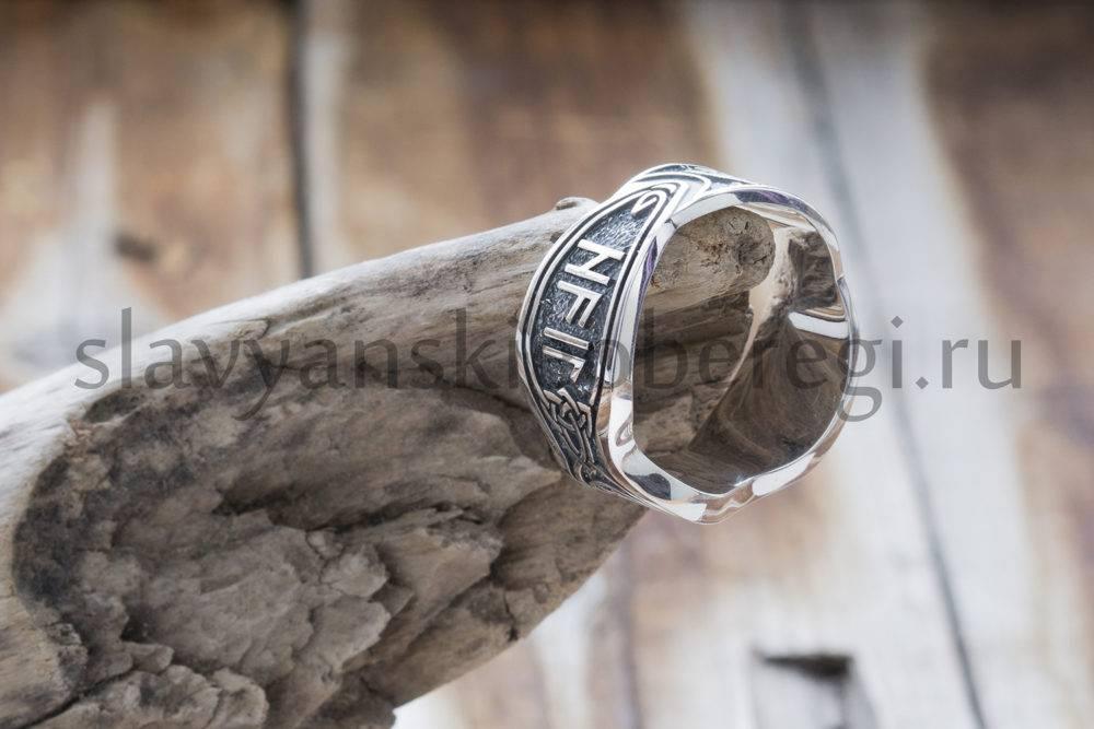 Перстень Валькнут. Серебро 925 пробы (1)