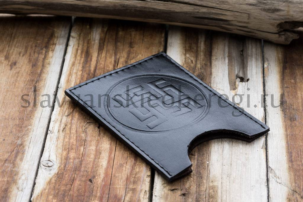 Кредитница Цветок Папоротника. Цена 550руб. Цвет - черный (2)