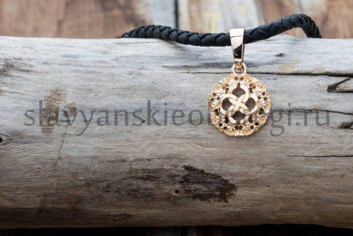 Свадебник. Золото 585 пробы. 15 мм диаметр, вес 2.90 гр. Цена 8000 руб (1)