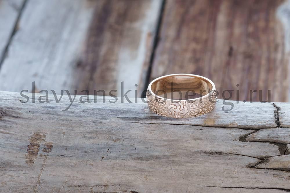 Кольцо Свадебное. Оберег Свадебник