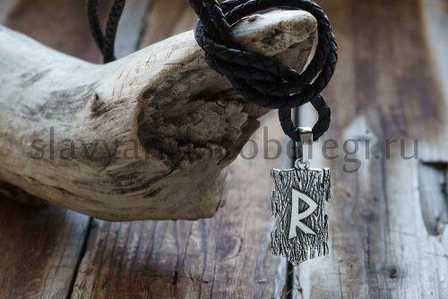 """Руна """"Райдо"""" Серебро 925 пробы. 27х16мм. Вес примерно 6 гр. Цена 1800р"""