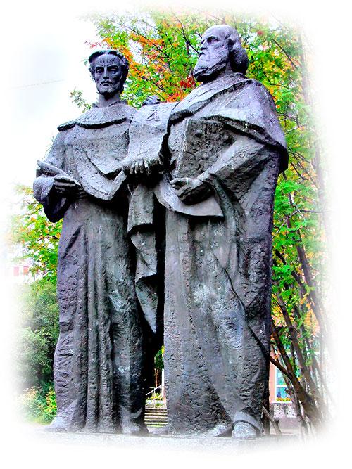 Кирилл и Мефодий памятник Мурманск