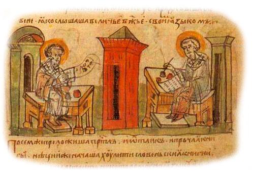 Кирилл и Мефодий. Миниатюра из Радзивилловской летописи, 15 век