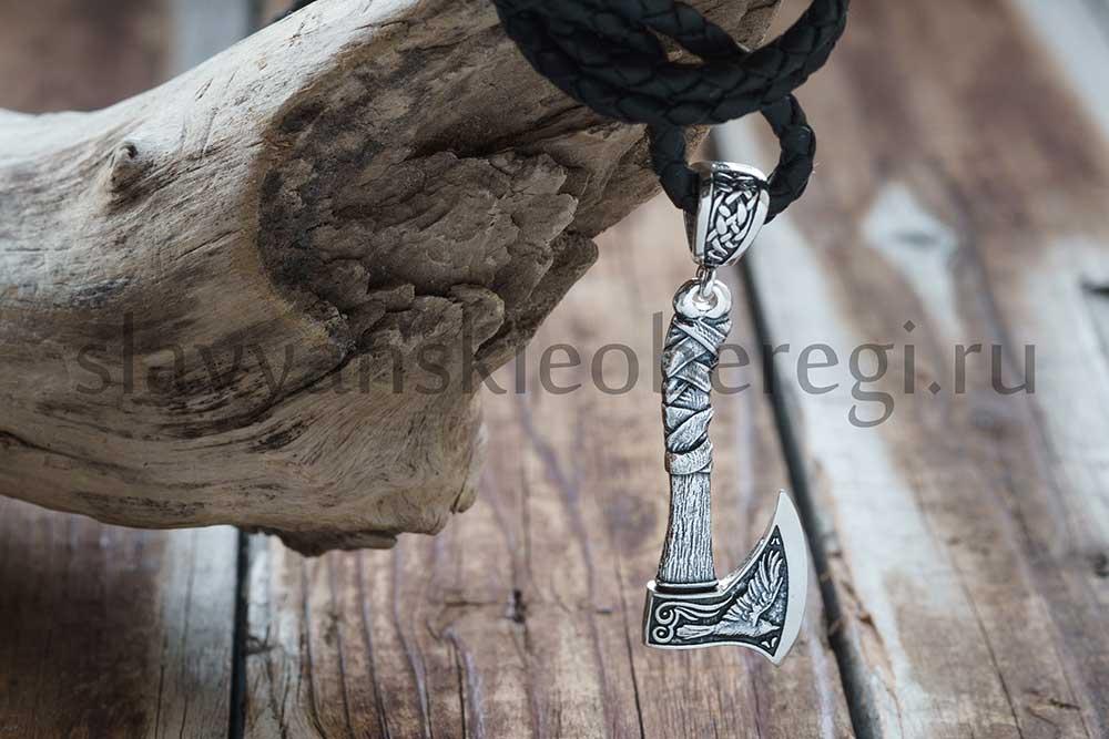 Секира Обережная. Серебро 925 пробы. 36/15 мм. Вес примерно 5-6 гр. Цена 1800р