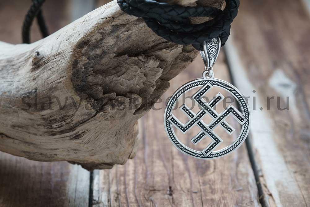 """Оберег """"Символ Сварога"""". Серебро 925 пробы. 27 мм. Вес примерно 5-6 гр. Цена 1700р"""