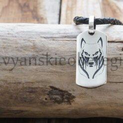 Оберег Волк. С обратной стороны Руна Одал. Серебро 925 пробы. 29/14 мм. Вес примерно 4-5 гр. Цена 1900р.