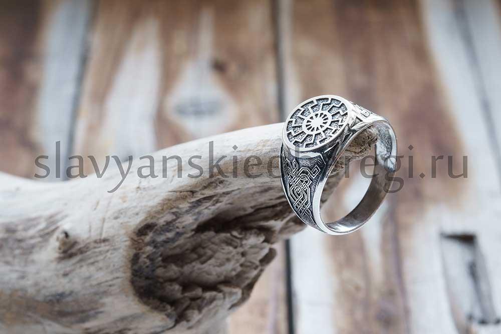 Перстень Чёрное Солнце