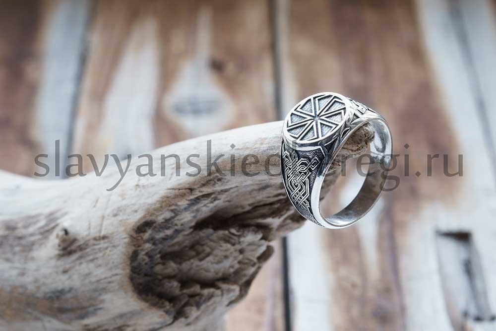 Перстень с Коловратом