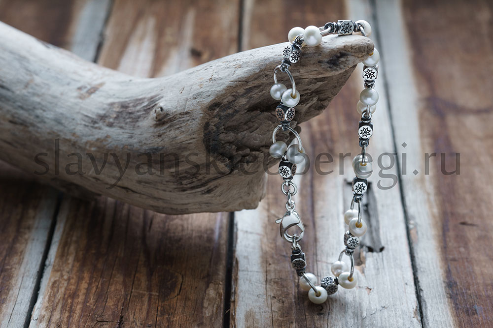 Браслет Алатырь с жемчугом. Серебро 925 пробы. Искусственный белый жемчуг. Вес примерно 15 гр, зависит от длины. Длина 17, 18, 19, 20, 21 см. Цена 5500р.
