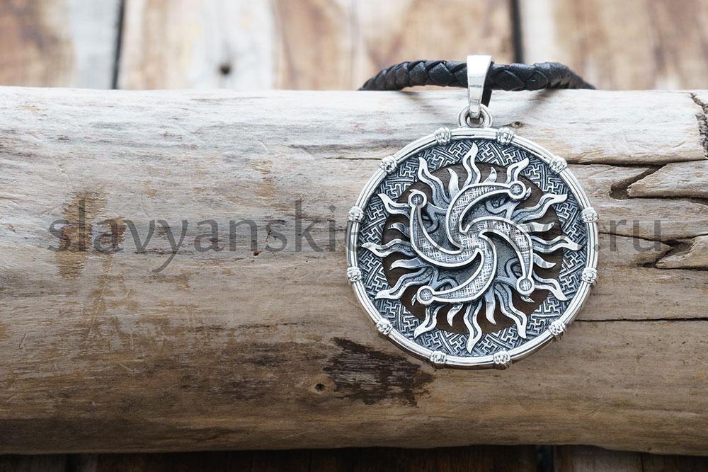 Оберег Символ Рода в Солнце. Серебро 925 пробы. 30 мм диаметр, вес 11-12 гр. Цена: 2500 руб.