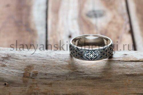 Оберег Свадебник Кольцо Свадебное