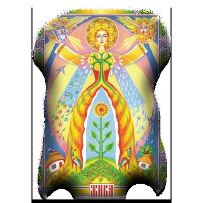 Богиня Жива-3