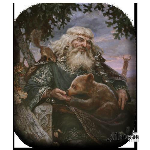 Славянские боги. Бог Велес-2