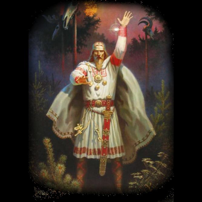 Бог Волх-1