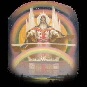 Бог Сварог