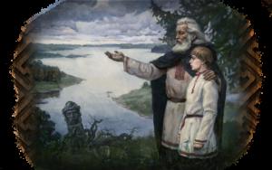 Для статить Славяно арийский народ..