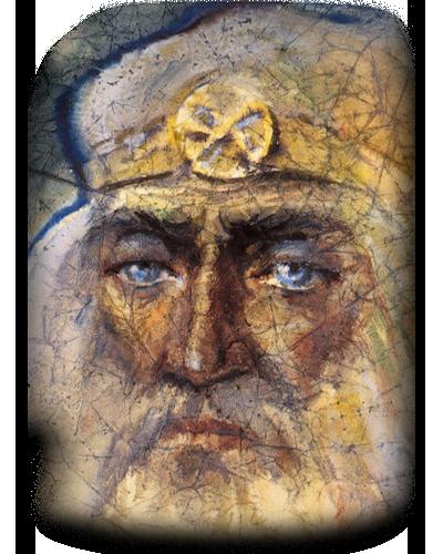 Лик Бога РОД славянские боги