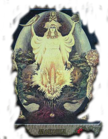 Макошь богиня Славянская Славян 3