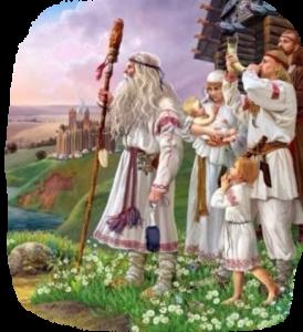 Славяни древние, Славняские обереги