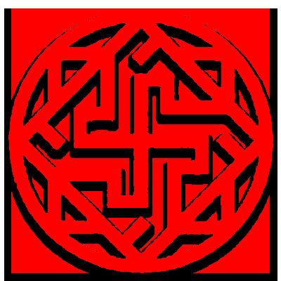 Славянский оберег Валькирия