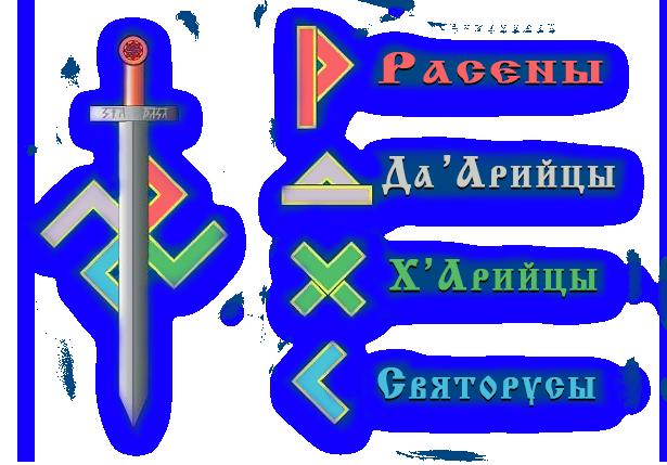 slavyanskie-oberegi-obereg-simvol-rasy-kupit-iz-serebra