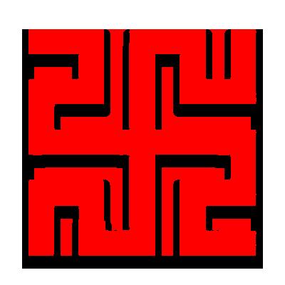 Славянские обереги