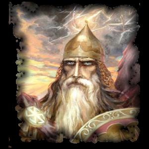 Славянский Бог Индра -1