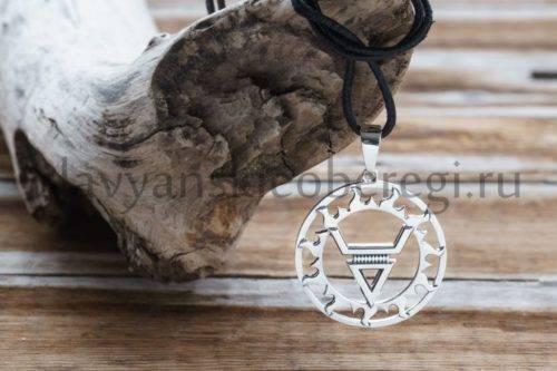 Славянский обереги. Мастерская Ярило. Символ Бога Велеса.