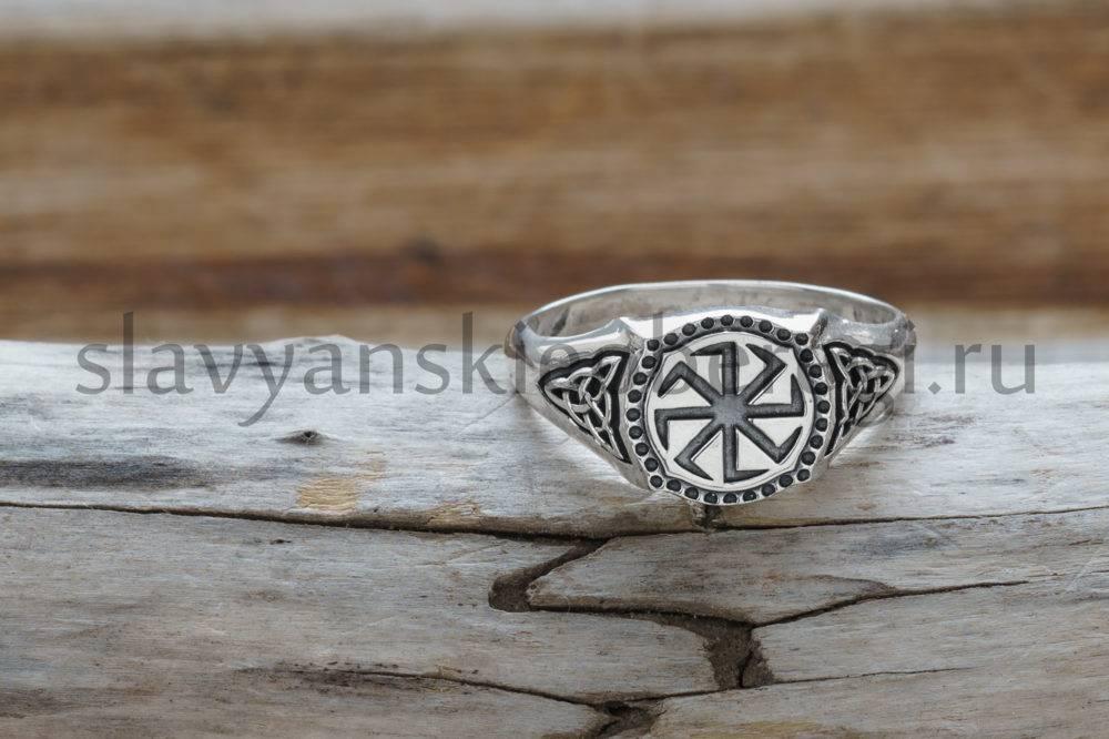 Славянский оберег коловрат кольцо перстень из серебра